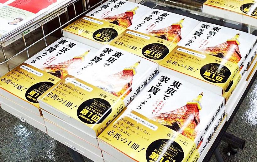 img-store_books_photo-1