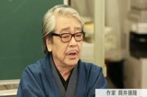 筒井先生2
