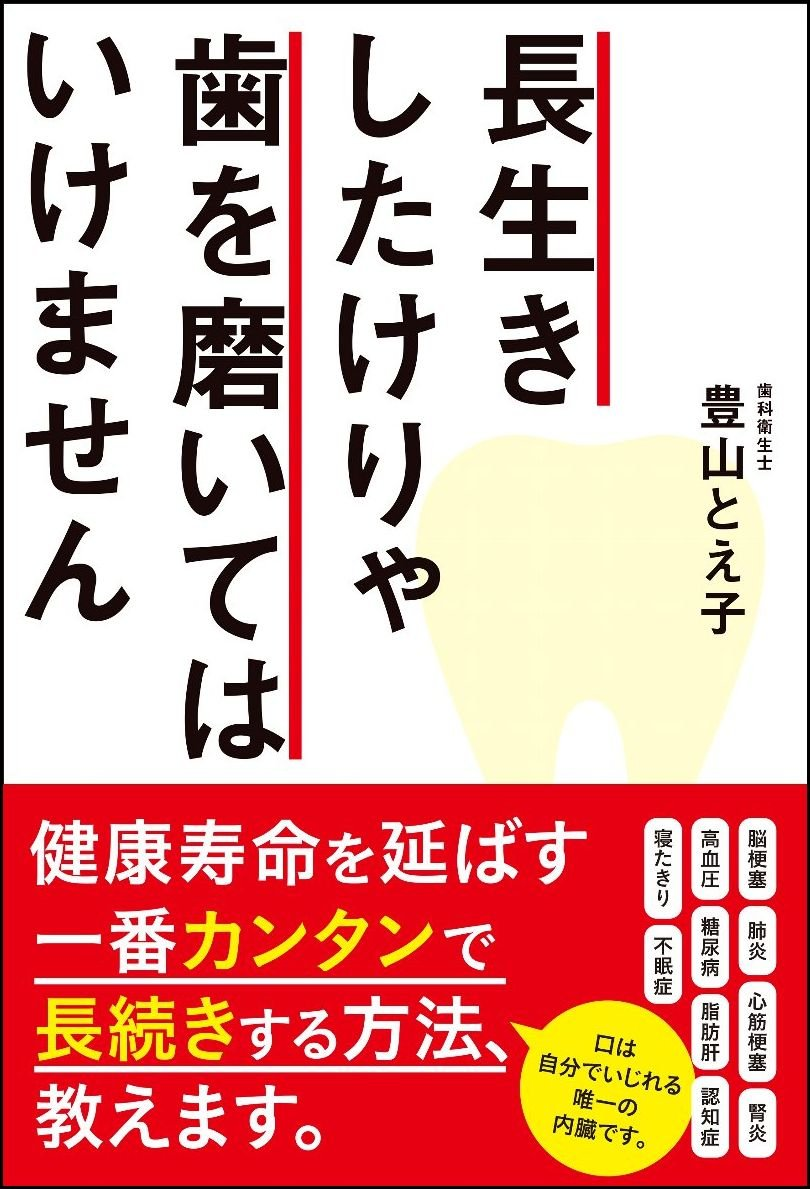 豊山とえ子3_2